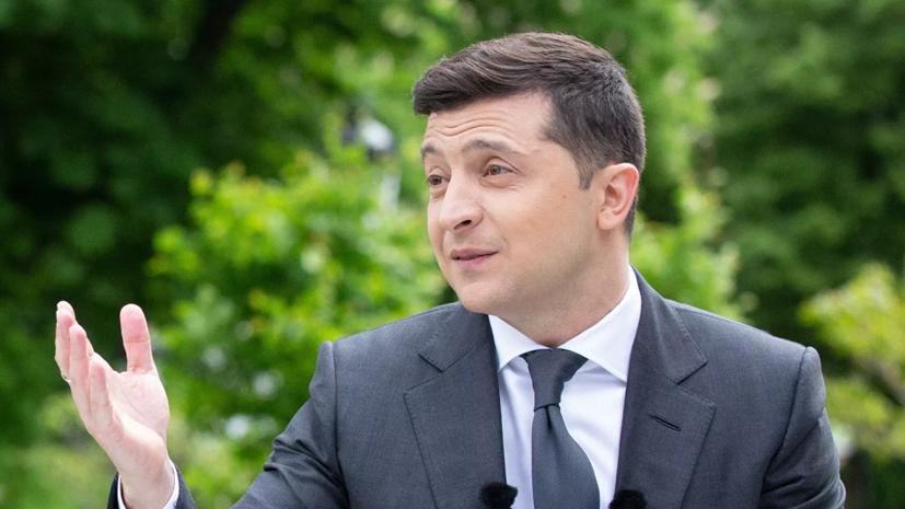 Зеленский: ключевые шаги для мира в Донбассе должна сделать Россия
