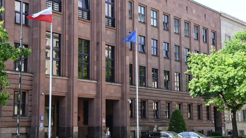 МИД Польши сдал в архив Варшавский договор