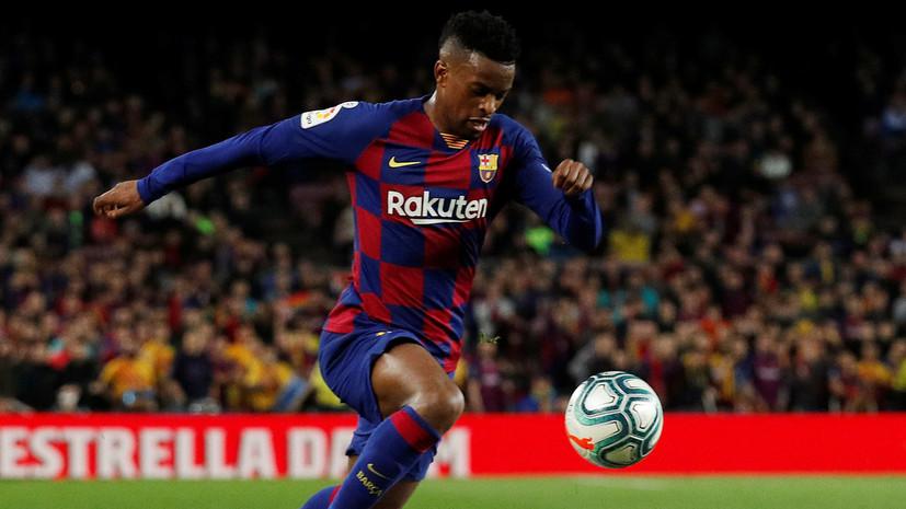 «Вулверхэмптон» объявил о переходе Семеду из «Барселоны»