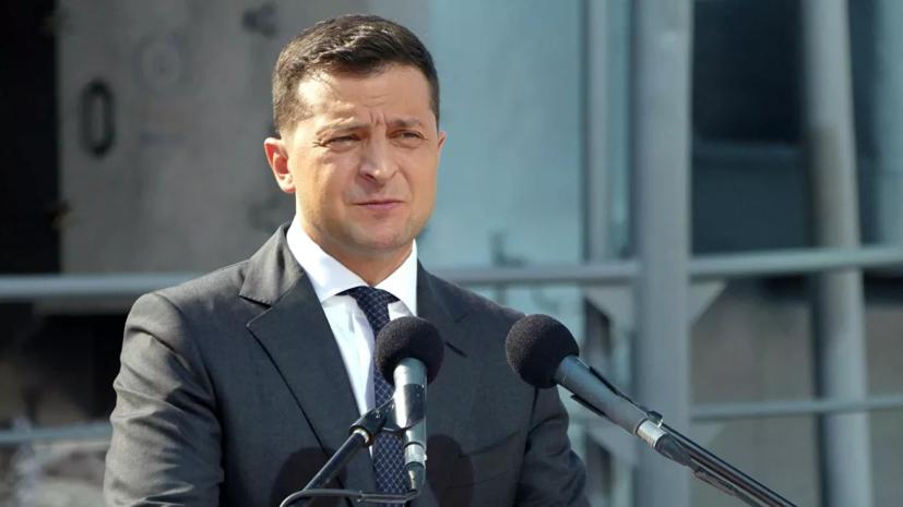 Зеленский заявил о сложных отношениях России и Украины
