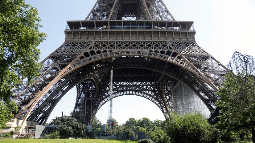Эйфелева башня закрыта для посетителей из-за угрозы взрыва