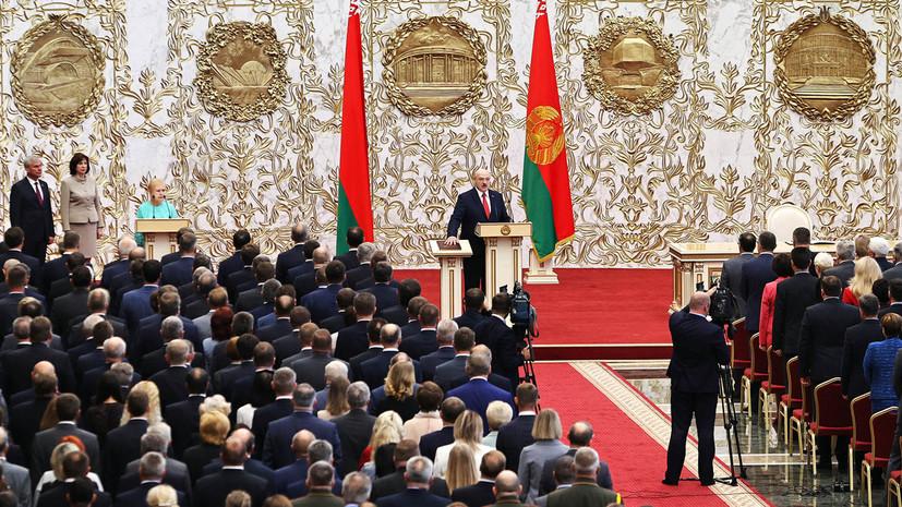 «Цветная революция» не состоялась»: в Минске прошла церемония инаугурации Лукашенко