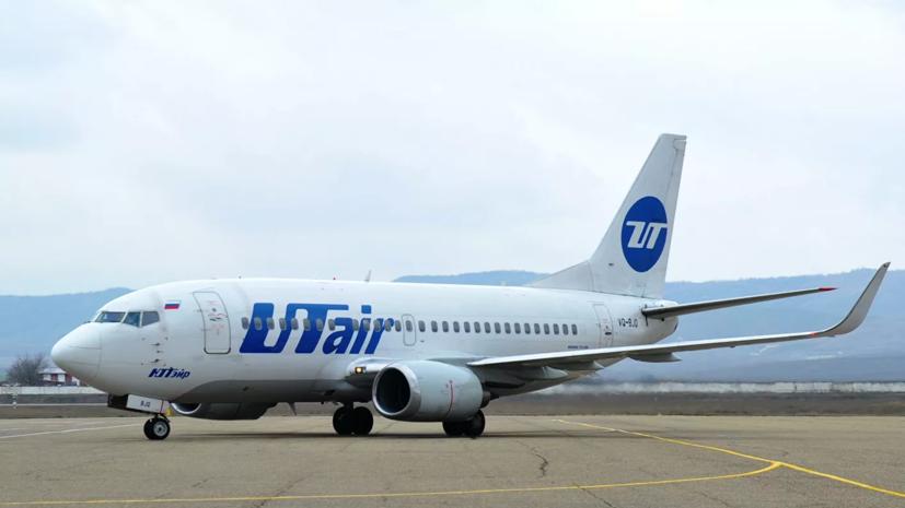 «ЮТэйр» подала запрос в Росавиацию на полёты в Минск с 25 сентября