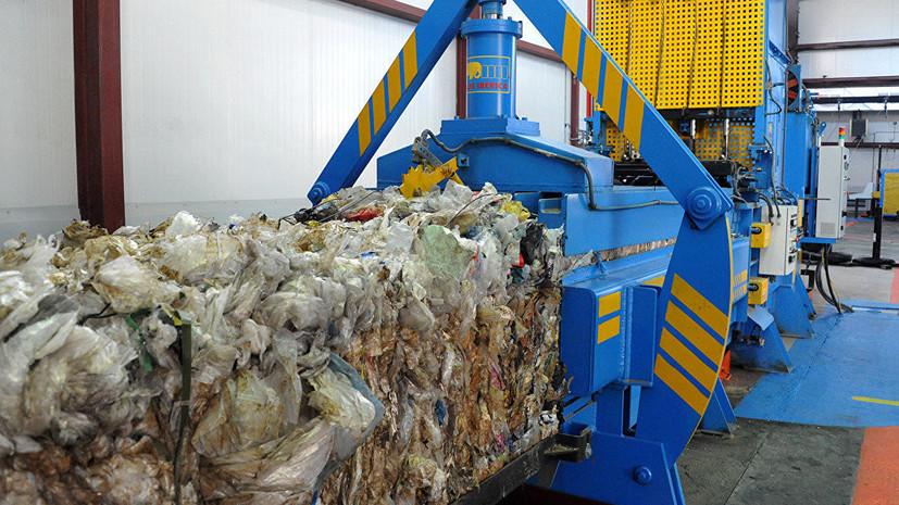 В Кировской области построят мусороперерабатывающий завод