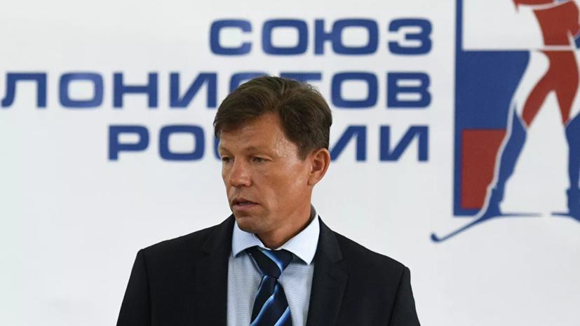 Майгуров рассказал, как относится к самоподготовке биатлониста Логинова