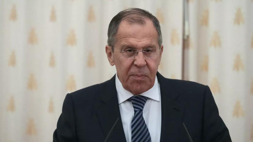В МИД России анонсировали встречу Лаврова с вице-премьером Кубы
