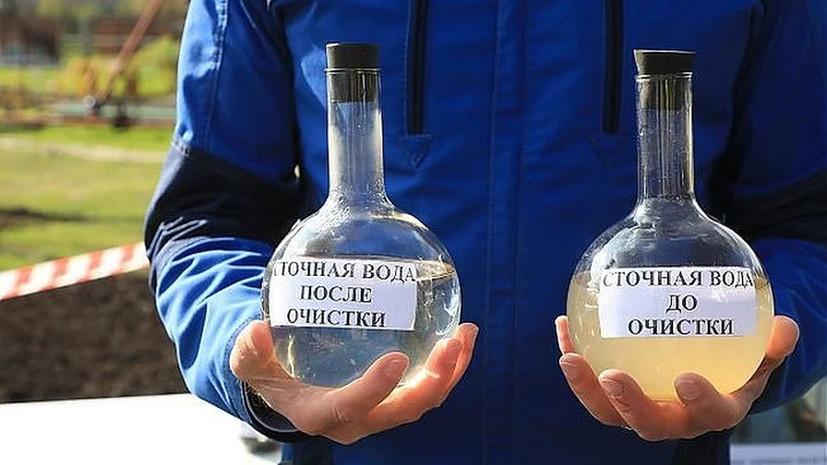 В Череповце проведут реконструкцию очистных сооружений в рамках нацпроекта «Экология»