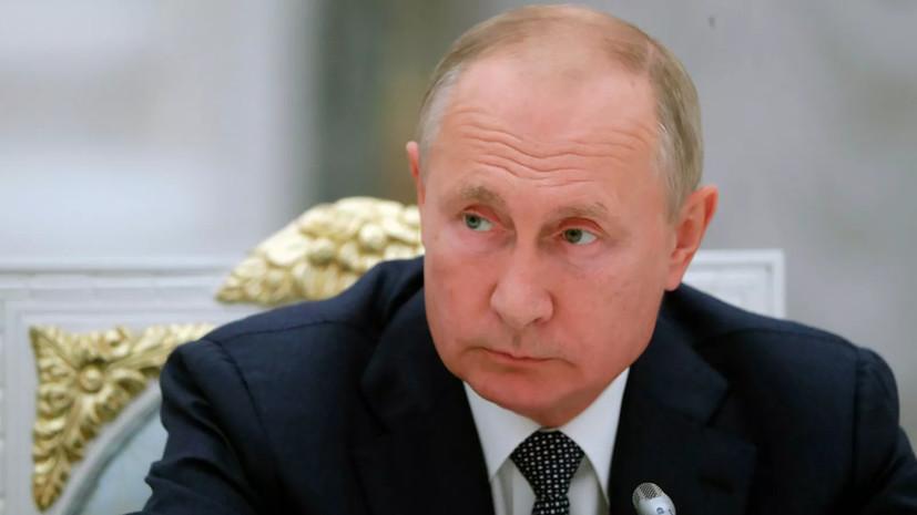 Путин назвал хамством прекращение поставок материалов для МС-21