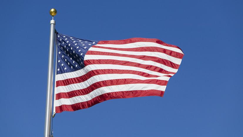 США ввели новые санкции против российских граждан и компаний