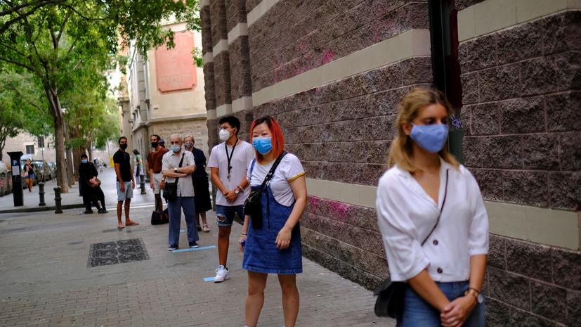 В Каталонии запретили собираться группами более шести человек