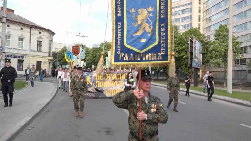 Суд Киева отменил решение о признании нацистской символики СС «Галичина»