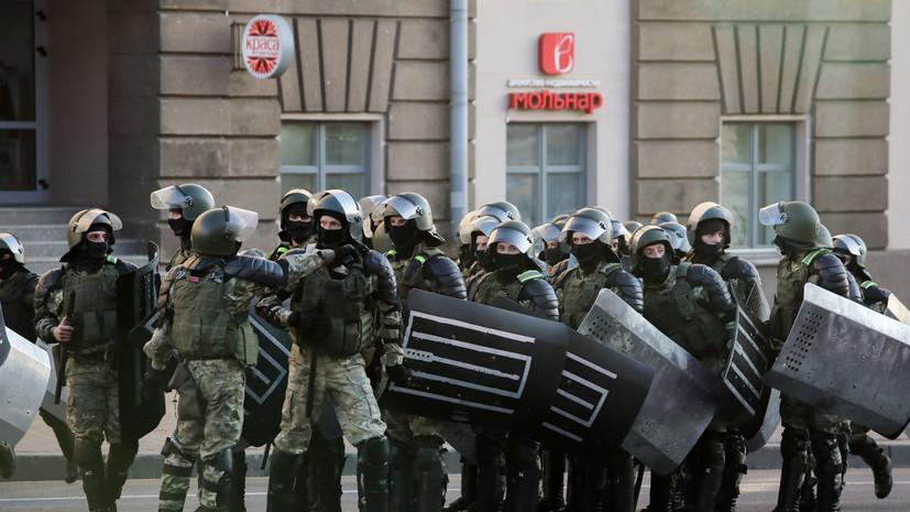 ОМОН водометами разогнал толпу протестующих в Минске