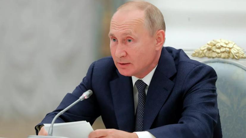 Песков: очных мероприятий у Путина будет становиться больше