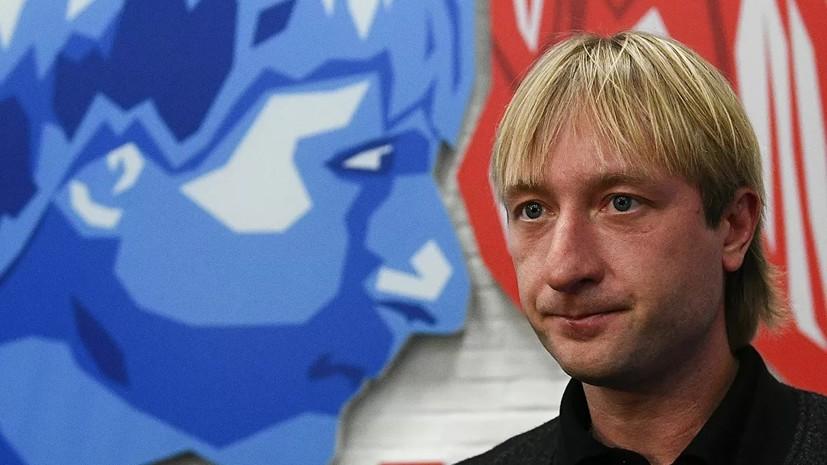 Плющенко ответил директору «Самбо-70», назвавшему его бездельником