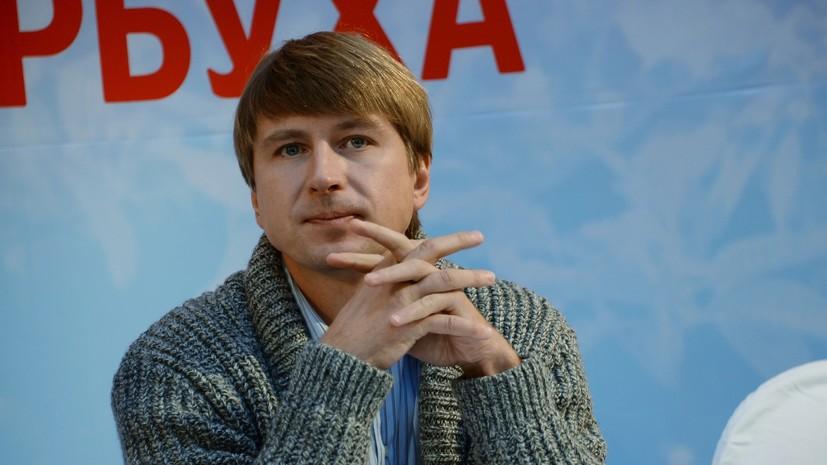 Ягудин и Дзюба спародировали переписку Рудковской с Загитовой