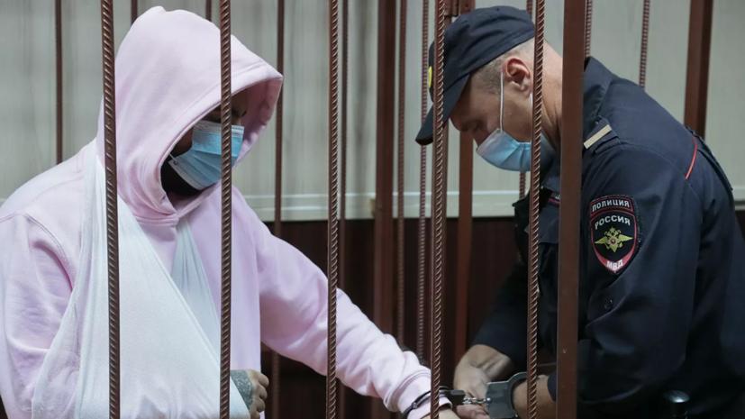 Суд арестовал сбившего пешеходов в центре Москвы рэпера