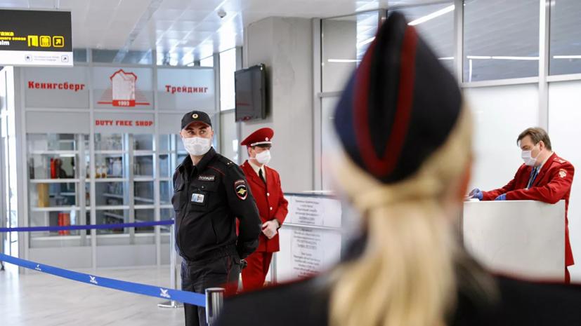Путин продлил меры по коронавирусу для иностранцев в России
