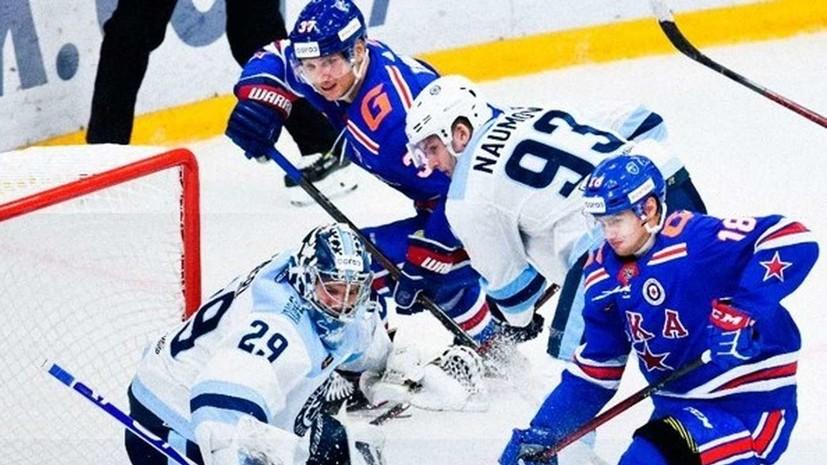 «Сибирь» обыграла СКА в матче регулярного чемпионата КХЛ