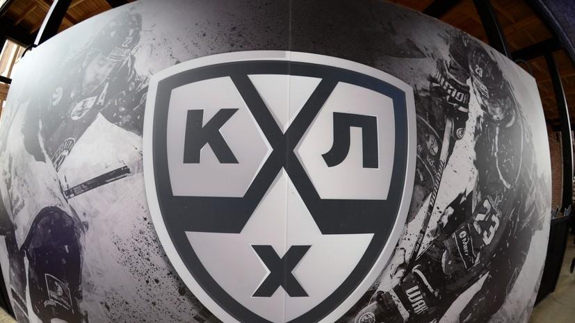 Президент КХЛ назвал суммарное количество заболевших хоккеистов в лиге