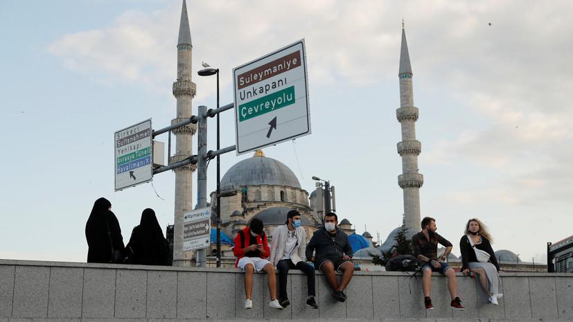 Число случаев коронавируса в Турции превысило 308 тысяч