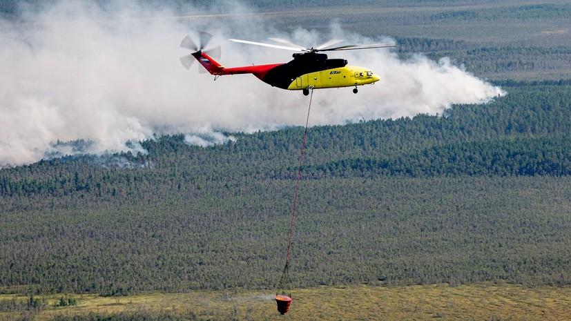В России за сутки потушили 13 природных пожаров