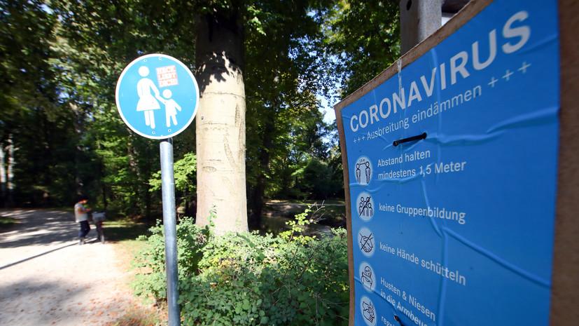 В Германии число случаев коронавируса превысило 278 тысяч