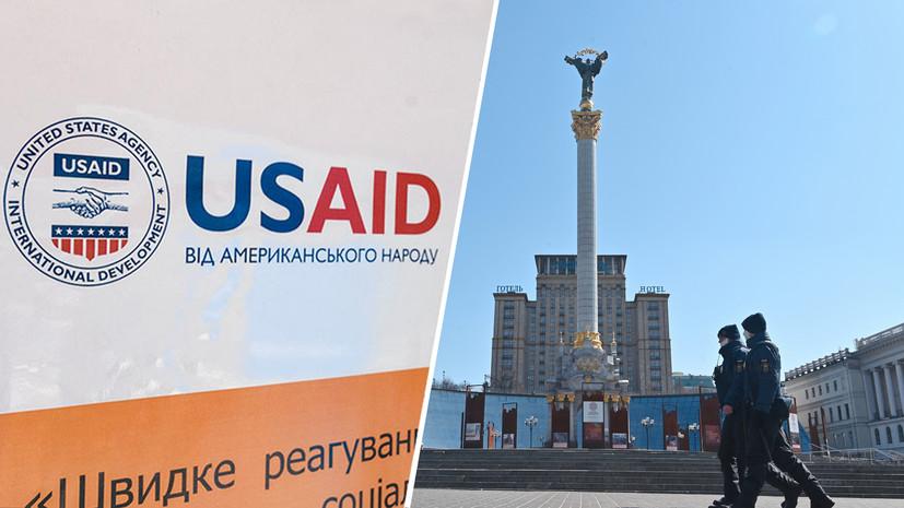 США выделят до $75 млн на развитие местного самоуправления на Украине