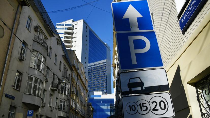 В Совфеде поддержали идею выделять для беременных места на парковках