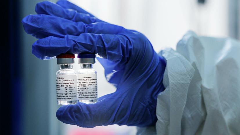 Все регионы России получили пробные партии вакцины «Спутник V»