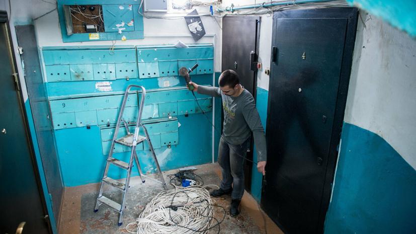 В Московской области прокомментировали ситуацию с плановым капитальным ремонтом жилых домов