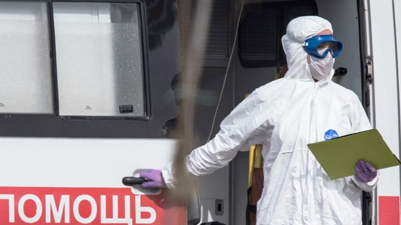 В России за сутки выявили 6595 случаев коронавируса