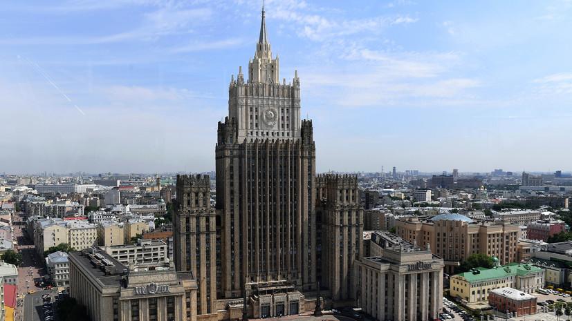 МИД России пообещал ответные меры на высылку Болгарией дипломатов