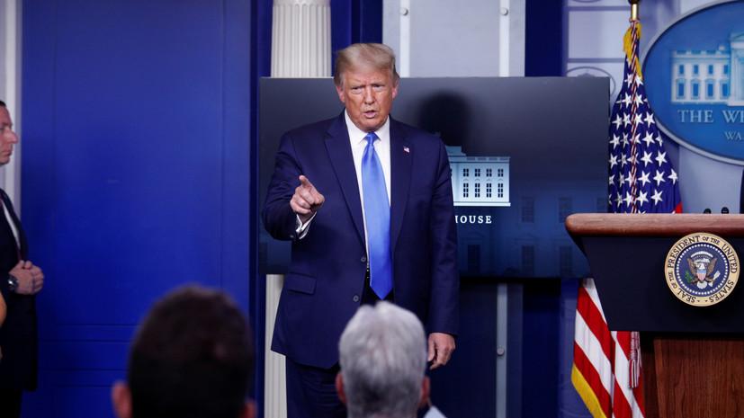 «Избавимся от бюллетеней»: почему Трамп отказался гарантировать мирную передачу власти в случае поражения на выборах