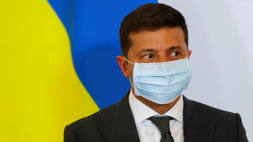 Зеленский напомнил властям Белоруссии о возможном «ответе от народа»