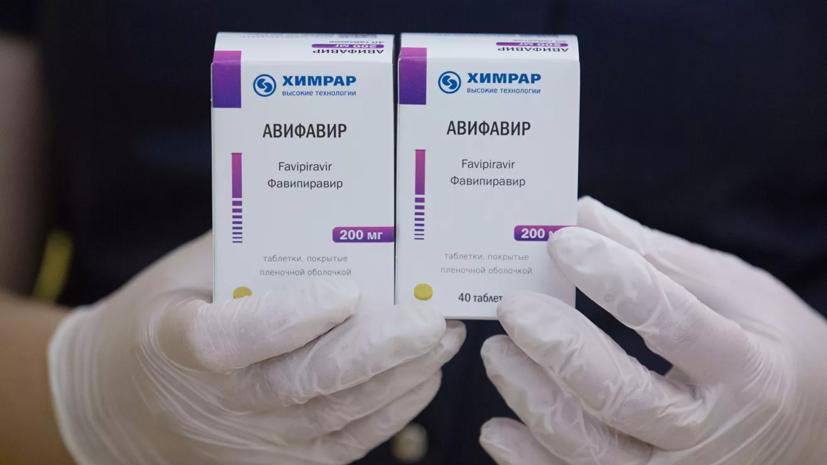 Названа цена препарата от коронавируса «Авифавир»