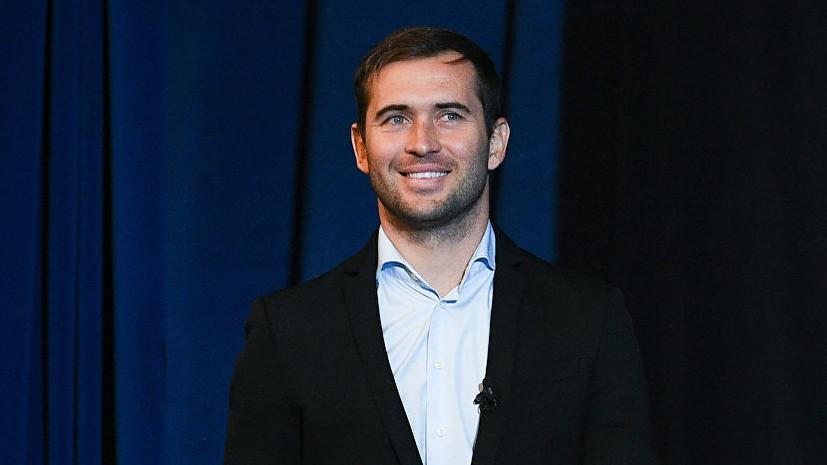 Кержаков подтвердил своё назначение главным тренером «Томи»