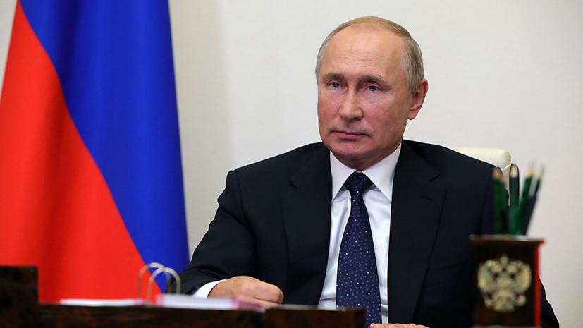 Путин сравнил ситуацию с коронавирусом в России и других странах