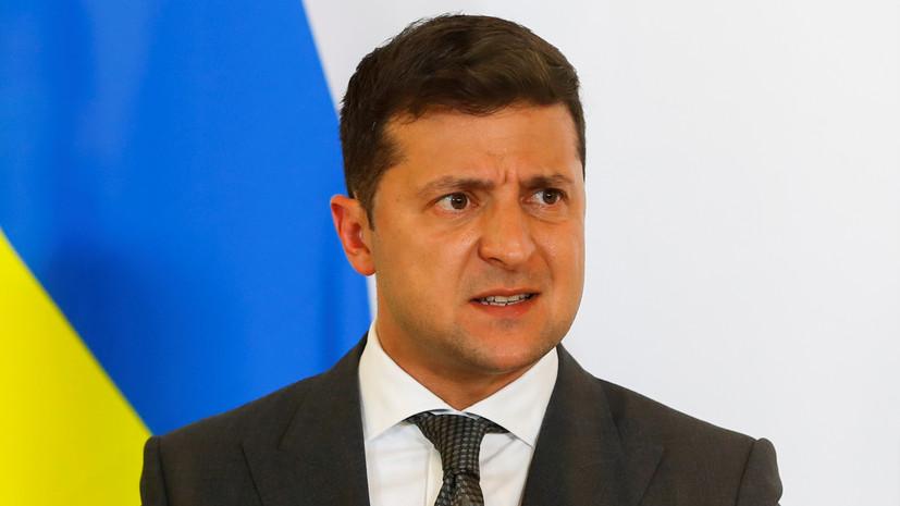 Украина предложила перенести визит Зеленского в Белоруссию