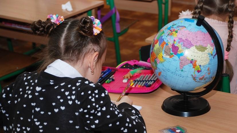 Депутат Мосгордумы рассказала о системе дополнительного образования