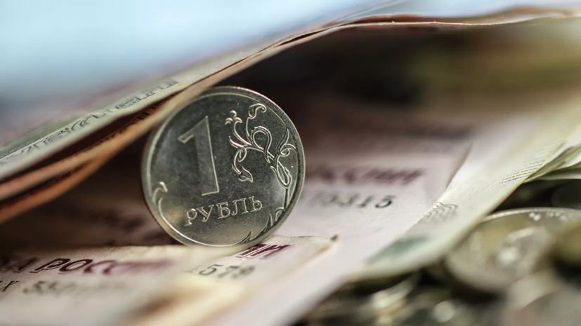 Эксперт оценил ситуацию со ставками при кредитовании
