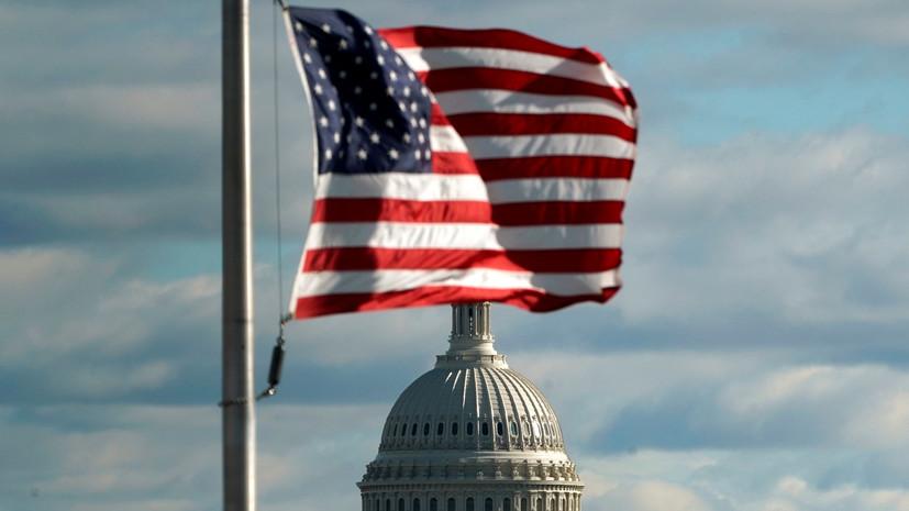 В США анонсировали новые санкции против Ирана
