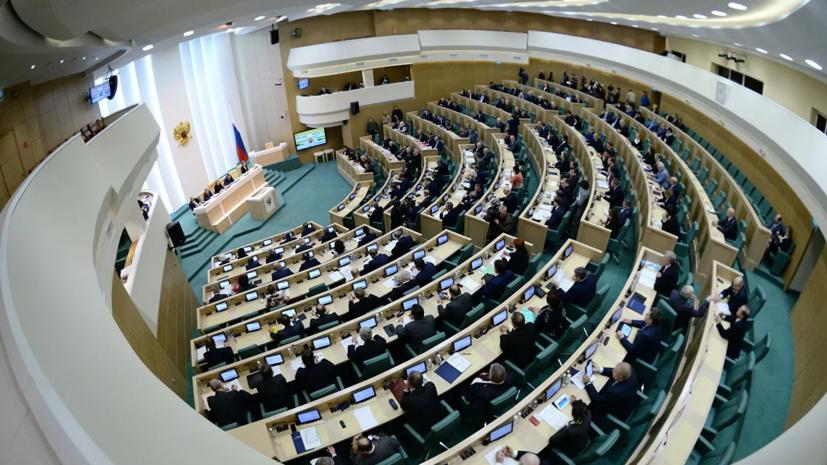В Совфеде прокомментировали предложение о новом порядке расчёта МРОТ