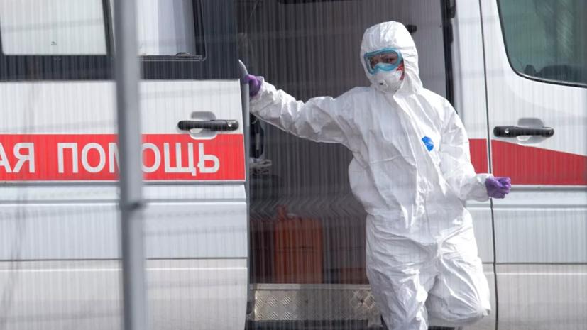 Число госпитализаций с коронавирусом в Москве выросло за неделю на 30%