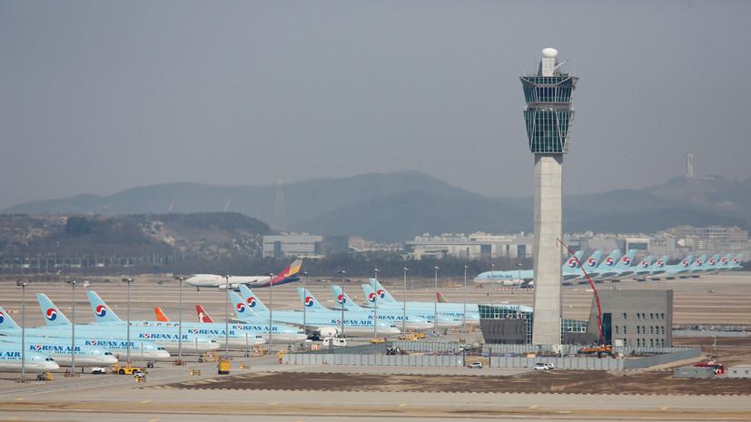 В Южной Корееназвали дату первого за полгода авиарейса в Россию