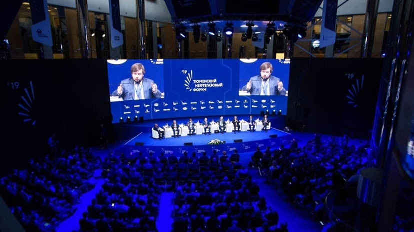 На Тюменском нефтегазовом форуме обсудили углеродный сбор ЕС