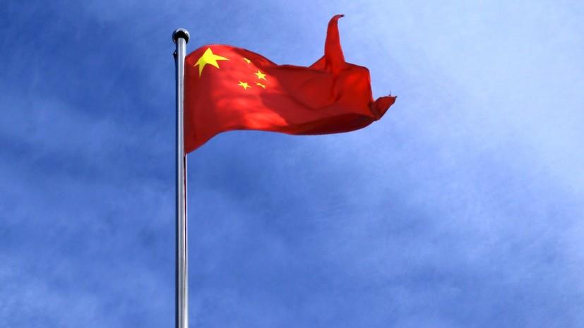 В Китае прокомментировали проведение учений возле Тайваня