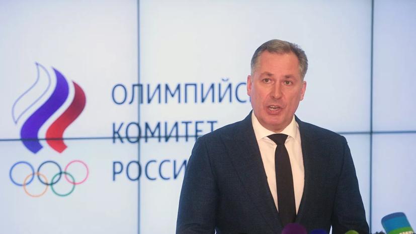 Глава ОКР рад оправдательному вердикту CAS по делу биатлонисток Вилухиной и Романовой