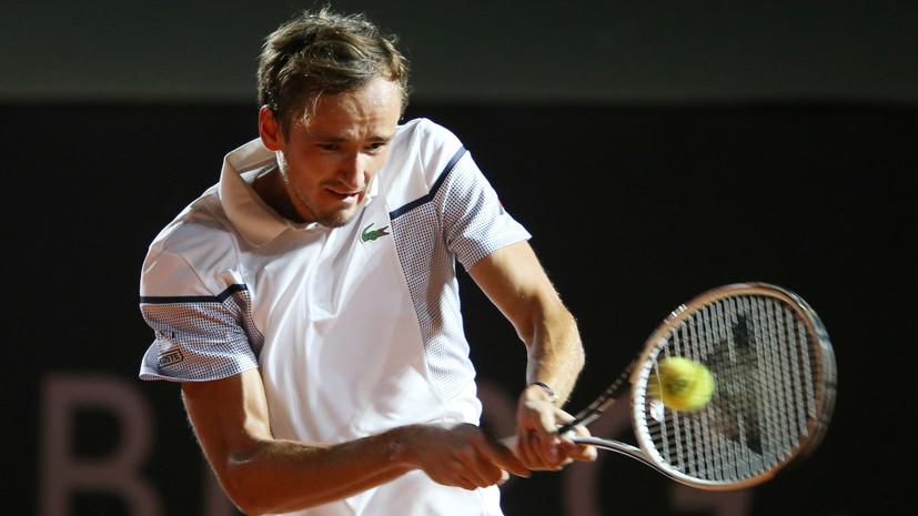 Медведев сыграет с Фучовичем в первом круге «Ролан Гаррос»