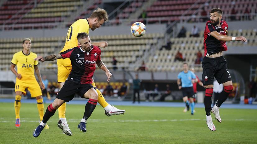«Тоттенхэм» победил «Шкендию» и вышел в плей-офф квалификации ЛЕ