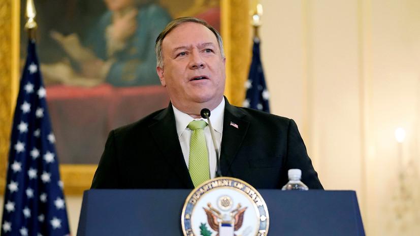 США планируют выделить $720 млн на гумпомощь жителям Сирии